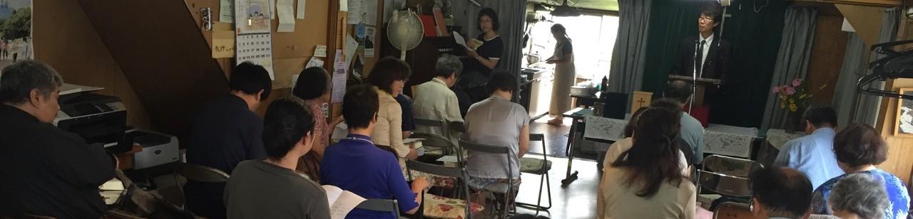 川崎戸手教会:日本キリスト教団